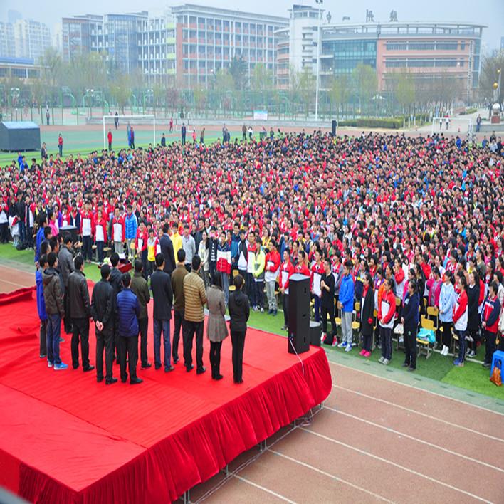 胶州一中王国权高考六十天冲刺励志演讲图片